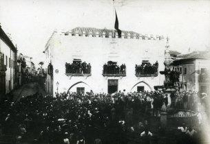 Chegada do Príncipe D. Luís Filipe a Viana do Castelo