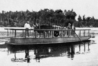 A barca no seu trabalho