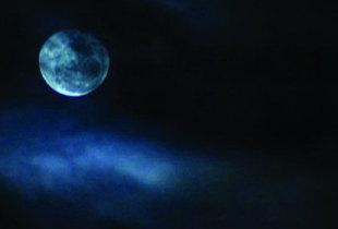 O dia em que a lua menstruou (Nguné Elü)