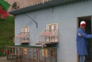 Quinta da Curraleira