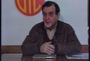 Viana Taurino Clube